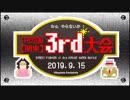 第7回ストリートファイター3rdstrike中四国大会PV