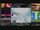 【beatmania IIDX26 Rootage】Lift Us High(SPA)