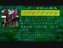 第97位:21世紀の名馬 アグネスデジタル  thumbnail