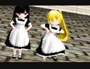 【MMD】らぶ式メイドちゃんで「てるみい」