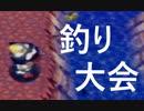 【どう森64】ロリむら!たんさく隊! その18