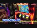 第78位:ロッキーの精神で立ち回ります【ヤルヲの燃えカス#470】 thumbnail