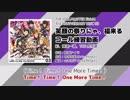 笑顔の祭りにゃ、福来る コール練習動画【アイドルマスターSideM】(修正版)