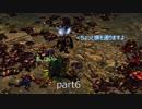 Total War WARHAMMER Ⅱ - スクライア氏族 part6【実況】