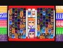 ポプテピピックのアニメのぷよぷよパロディを実際に遊べるようにしてみた