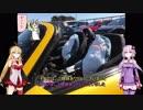 【車載動画】マキさんがS2000で車載オフに参加してきたみたいですよ