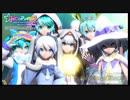 【PS4】初音ミク Project DIVA Future Tone 『DECORATOR(雪ミク達02) PV』