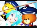 【MMD】トレースちゃんのお休み~ 「VIVA Funny Day」