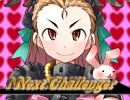 [MAD] im@s 戦姫♡Brave!