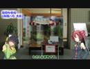 【HANASU】UTAUさん108人に精華町の史跡等を紹介してもらった