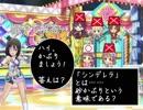 【昭和メドレー11/単品6】テンサイクイズ【天才クイズ】