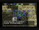 【実況】 トルネコの大冒険3 ポポロ異世界 part36
