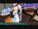 【DDR】葵とゆかりの自力向上日記27~個人的因縁がある曲達~