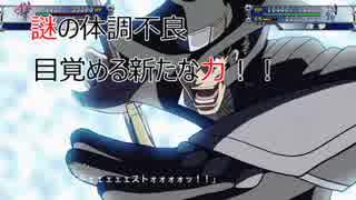 【スパロボT】レイアース参戦に釣られたサラリーマンが色々な敵と戦う物語 Part46