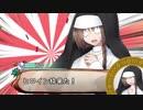 【実卓シノビガミ】ニンデレラ その2