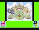 #6-1 キラキラ!ゲーム劇場『マリオパーティ6』