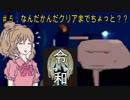 #5異世界に飛ばされた男の冒険譚【アウターワールド】
