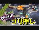 【Switch版Cuphead実況#5】一度クリアしてようが武器が強かろうが辛いもんは辛い!!