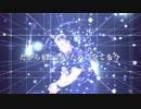【歪音エナ】My Dearest-supercell