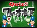 第82位:【生放送】クイズ!ワレオネア 2019年4月28日【アーカイブ】 thumbnail