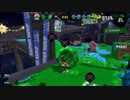 スプラトゥーン2でオンライン対戦 Part12