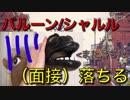 【替え歌】「無職」就活死ね!!!(原曲:シャルル)