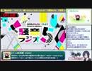 騒音ラジオ5 ゲスト:まるひこ