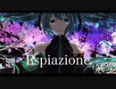 【KAITO V3】 Espiazione 【カバー】