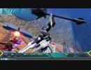【EXVS2】スク水所望のボダ勢が次は尻尾を・・part.5【レクス視点】