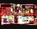 大阪冷やシティバスカーレット