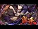 【MIDI  耳コピ】 ロマサガ2 クジンシーとの戦い