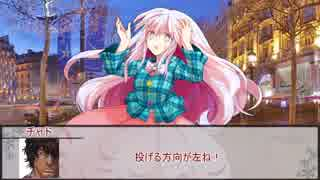 【シノビガミ】鞍馬シノビアントパーク 第五話【実卓リプレイ】