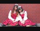 第99位:【うさぴぴ】メランコリック 踊ってみた【桃愛ひまり】