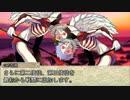 【シノビガミ】日本人と挑む「ホワイトアウト」08