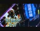 【パチンコ】CRぱちんこコードギアス 反逆のルルーシュ Part.28