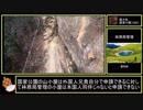 【ゆっくり】旗尾山 第一登山口ルート攻略RTA 2時間17分