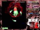 鬼形獣体験版N 2.07億 獺魔理沙