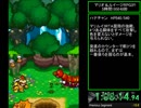 【RTA】 マリオ&ルイージRPG3!!! 5時間19分48秒 【Part3】
