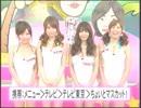 恵比寿マスカッツ : ちょいとマスカット! (201006)