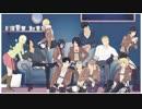 【進撃のMMD】104期生のリトルクライ(主にユミ&ヒス)【駆逐祭2019】
