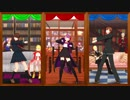 【Fate/MMD】Love Logic【CCC】