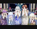 【東方MMD】紅魔組で「気まぐれメルシィ」1080P