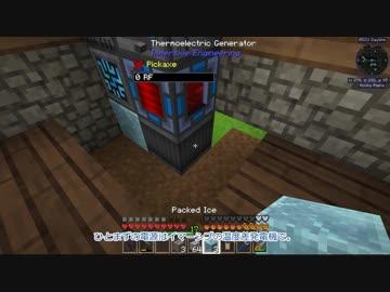 【Minecraft】再・ゆっくリベレーション。part15【FTB Revelation(v2 7 0)】