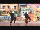 Loser 踊ってみた [Mon&Min]