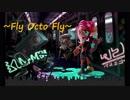 【スプラトゥーン】~Fly Octo Fly~(フライ オクト フライ)のBassを弾いた。