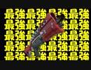 【閲覧必見!】シーズン9最強の武器がやばすぎて余裕で優勝!!【フォートナイト】