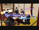 第44位:【刀剣乱舞】本当にあった奇妙なCoC【ダイジェスト】