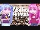 【7BillionHumans】コトノハードワーク#6