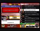 beatmania III THE FINAL - 260 - 2 gorgeous 4U (SP)