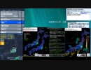 [アーカイブ]最大震度3 千葉県南東沖 深さ80km M4.4